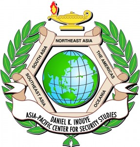 dkiapcss logo